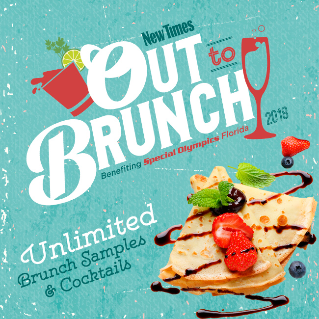 New Times' Out To Brunch 2018 At Soho Studios